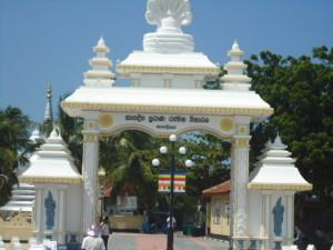 Nagadeepa Purana Rajamaha Viharaya
